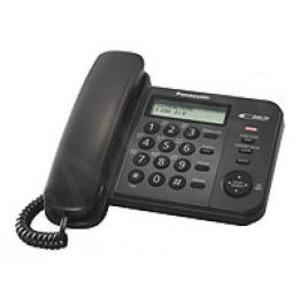 Телефоны в бишкеке цум цены - 0866
